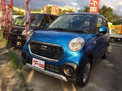 沖縄の中古車 ダイハツ キャスト 車両価格 122.6万円 リ未 新車  ブルー
