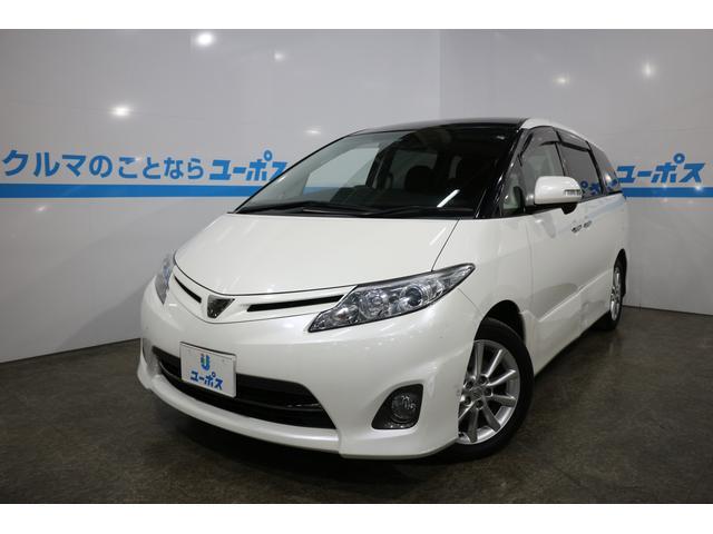 トヨタ 5年保証対象車2.4アエラス Gエディション HDDナビ