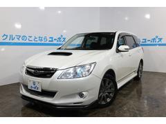 沖縄の中古車 スバル エクシーガ 車両価格 88万円 リ済別 平成20年 8.6万K サテンホワイトパール