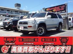 沖縄の中古車 トヨタ ハイラックスサーフ 車両価格 98万円 リ済別 平成10年 24.1万K パールII