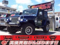 沖縄の中古車 クライスラー・ジープ クライスラージープ ラングラー 車両価格 109万円 リ済別 2002年 8.3万K ブルーM