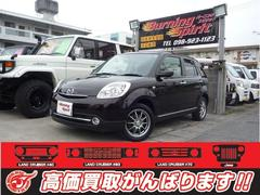 沖縄の中古車 マツダ ベリーサ 車両価格 39万円 リ済別 平成19年 6.1万K パープル
