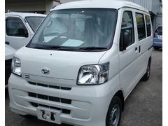 沖縄の中古車 ダイハツ ハイゼットバン 車両価格 92万円 リ済込 新車  ホワイト