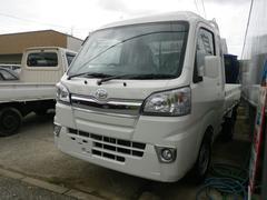沖縄の中古車 ダイハツ ハイゼットトラック 車両価格 98万円 リ済込 新車  ホワイト
