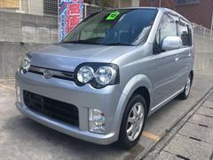 沖縄の中古車 ダイハツ ムーヴ 車両価格 33万円 リ済込 平成18年 10.6万K ブライトシルバーメタリック