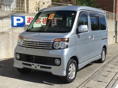 沖縄の中古車 ダイハツ アトレーワゴン 車両価格 77万円 リ済込 平成22年 6.4万K シルバー
