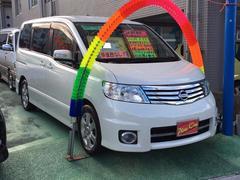 沖縄の中古車 日産 セレナ 車両価格 73万円 リ済込 平成19年 9.2万K パールホワイト