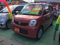 沖縄の中古車 日産 モコ 車両価格 73万円 リ済込 平成25年 7.1万K ピンクM