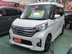 沖縄の中古車 日産 デイズルークス 車両価格 112万円 リ済込 平成26年 3.5万K パールホワイト
