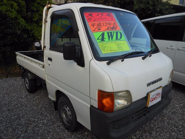 スバル 5速 4WD