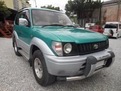 沖縄の中古車 トヨタ ランドクルーザープラド 車両価格 105万円 リ済込 平成8年 21.6万K グリーンII
