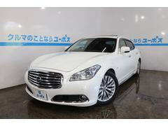 シーマハイブリッド VIP G 5年保証対象車 サンルーフ