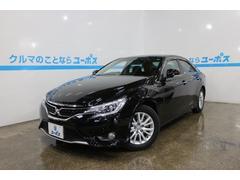沖縄の中古車 トヨタ マークX 車両価格 180万円 リ済別 平成25年 2.1万K ブラック