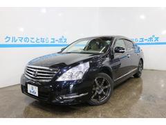 沖縄の中古車 日産 ティアナ 車両価格 99万円 リ済別 平成22年 4.3万K サファイアブラックP