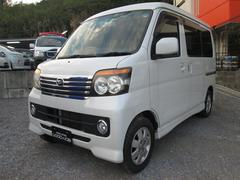 沖縄の中古車 ダイハツ アトレーワゴン 車両価格 54万円 リ済込 平成20年 9.5万K パールホワイト