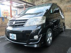 沖縄の中古車 トヨタ アルファードV 車両価格 66万円 リ済込 平成19年 20.6万K ブラックM