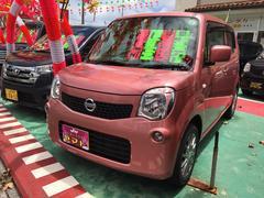 沖縄の中古車 日産 モコ 車両価格 68万円 リ済込 平成26年 9.1万K ピンク