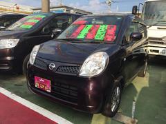 沖縄の中古車 日産 モコ 車両価格 58万円 リ済込 平成23年 4.0万K パープル