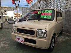 沖縄の中古車 スズキ アルトラパン 車両価格 22万円 リ済込 平成18年 13.3万K ミルクティーベージュメタリック