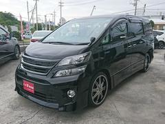 沖縄の中古車 トヨタ ヴェルファイアハイブリッド 車両価格 339万円 リ済込 平成27年 4.1万K ブラック