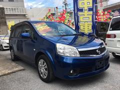 沖縄の中古車 日産 ラフェスタ 車両価格 47万円 リ済込 平成22年 11.3万K ブルー