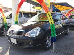 沖縄の中古車 日産 ブルーバードシルフィ 車両価格 40万円 リ済込 平成21年 9.4万K ブラック