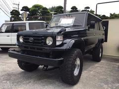 沖縄の中古車 トヨタ ランドクルーザー70 車両価格 185万円 リ済込 平成5年 20.7万K ブラックM