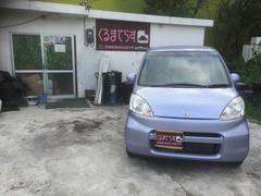 沖縄の中古車 ホンダ ライフ 車両価格 28万円 リ済込 平成18後 4.3万K ライトパープルM