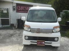 沖縄の中古車 ダイハツ アトレーワゴン 車両価格 47万円 リ済込 平成20年 11.7万K ホワイトM