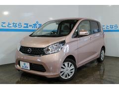 沖縄の中古車 日産 デイズ 車両価格 99万円 リ済別 平成27年 2.0万K シルキーローズM