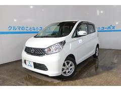 沖縄の中古車 日産 デイズ 車両価格 99万円 リ済別 平成27年 0.8万K ホワイトパール