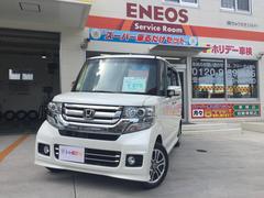 沖縄の中古車 ホンダ N BOXカスタム 車両価格 153万円 リ済込 平成28年 5K パールホワイト
