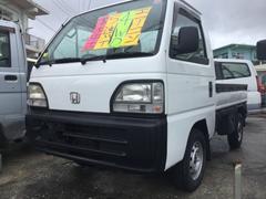 沖縄の中古車 ホンダ アクティトラック 車両価格 29万円 リ済込 平成9年 9.3万K ホワイト