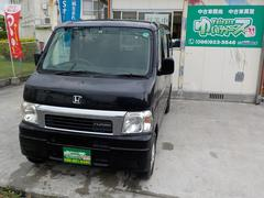 沖縄の中古車 ホンダ バモス 車両価格 21万円 リ済込 平成13年 11.2万K ブラックM
