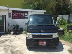 沖縄の中古車 ホンダ バモス 車両価格 28万円 リ済込 平成16年 12.3万K ナイトホークブラックパール