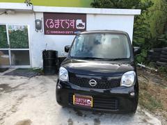沖縄の中古車 日産 モコ 車両価格 40万円 リ済込 平成24年 11.0万K ブルーイッシュブラック