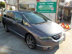 沖縄の中古車 ホンダ オデッセイ 車両価格 14万円 リ済込 平成15年 8.3万K グレーM