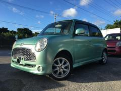 沖縄の中古車 ダイハツ ミラジーノ 車両価格 25万円 リ済込 平成17年 14.9万K グリーン