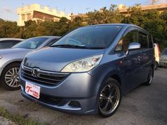 沖縄の中古車 ホンダ ステップワゴン 車両価格 35万円 リ済込 平成18年 12.5万K ライトブルー