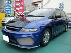 沖縄の中古車 ホンダ オデッセイ 車両価格 37万円 リ済別 平成18年 11.8万K ブルー