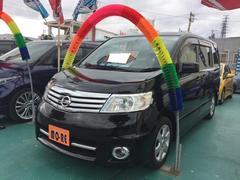 沖縄の中古車 日産 セレナ 車両価格 65万円 リ済込 平成19年 9.3万K ブラックM