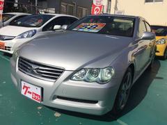 沖縄の中古車 トヨタ マークX 車両価格 55万円 リ済込 平成20年 10.0万K シルバー