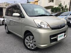 沖縄の中古車 スバル ステラ 車両価格 39万円 リ済別 平成20年 7.9万K ゴールドM