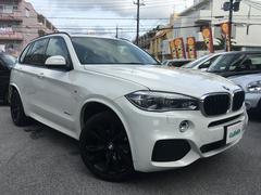 那覇市 ガリバー 58号那覇新都心店 BMW BMW X5 xDrive 35d Mスポーツ ホワイト 2.4万K 2014年