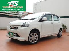 沖縄の中古車 ダイハツ ミライース 車両価格 53万円 リ済込 平成25年 7.3万K ホワイト