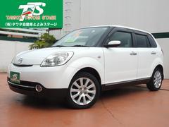 沖縄の中古車 マツダ ベリーサ 車両価格 63万円 リ済込 平成21年 3.9万K パールホワイト