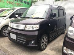 沖縄の中古車 スズキ ワゴンR 車両価格 34万円 リ済込 平成20年 7.3万K ダークパープル