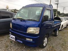 沖縄の中古車 ダイハツ ハイゼットトラック 車両価格 60万円 リ済込 平成12年 7.4万K ブルー