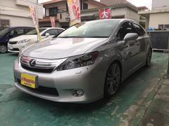 沖縄の中古車 レクサス HS 車両価格 129万円 リ済込 平成21年 9.9万K シルバーM