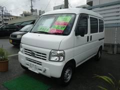 沖縄の中古車 ホンダ アクティバン 車両価格 43万円 リ済込 平成19年 8.5万K ホワイト